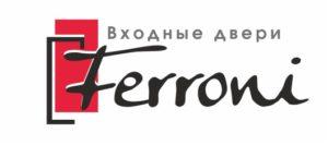 Двери Феррони - купить в Коломне онлайн с доставкой